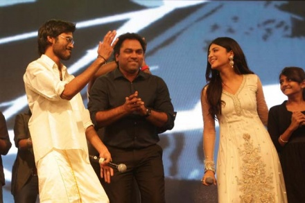 music launch of 3