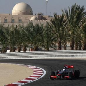 Bahrain protester Found Dead Before F1 Race