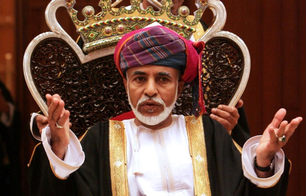 Oman: Renewed Protest at Lack of Reforms