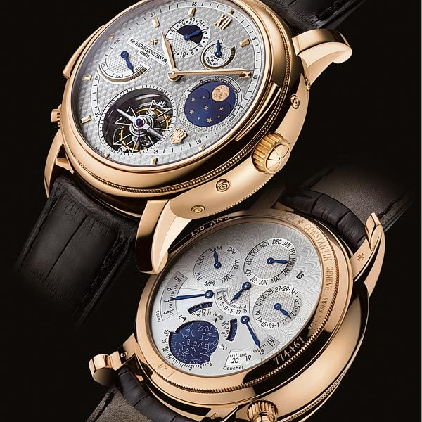 Vacheron Constantin Tour de l'Ile: $1.5 million