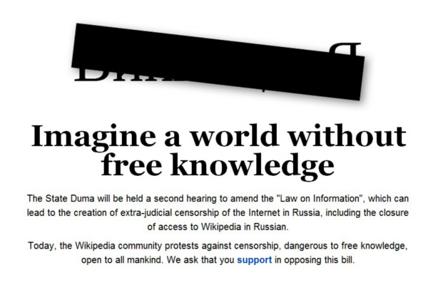 Wikipedia Goes Down in Russia