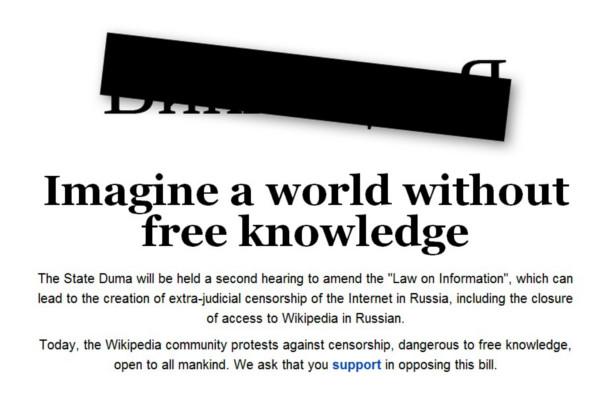 Wikipedia Goes Down in Russia