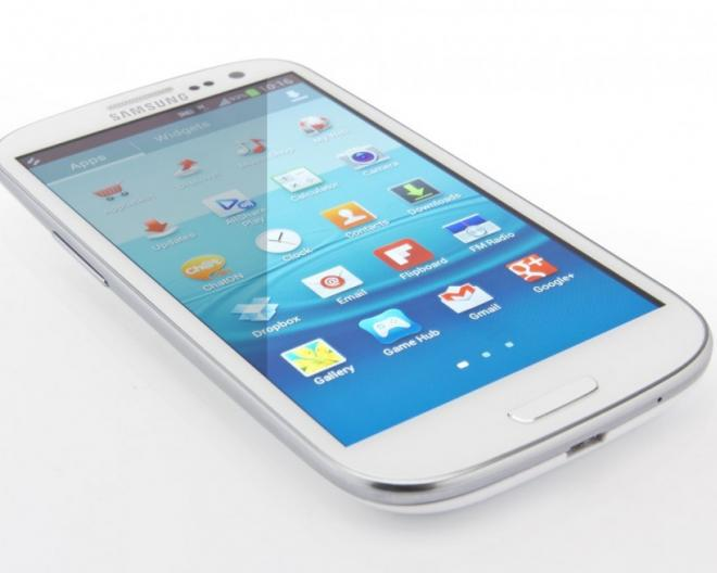 Samsung Galaxy S4 to be Release in February 2013
